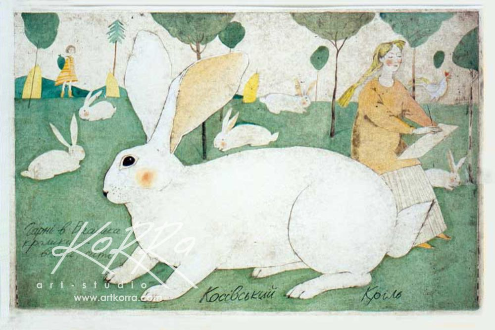 Katerina Radko, Kosiv rabbit, 1998, etching, watercolor, 35x63