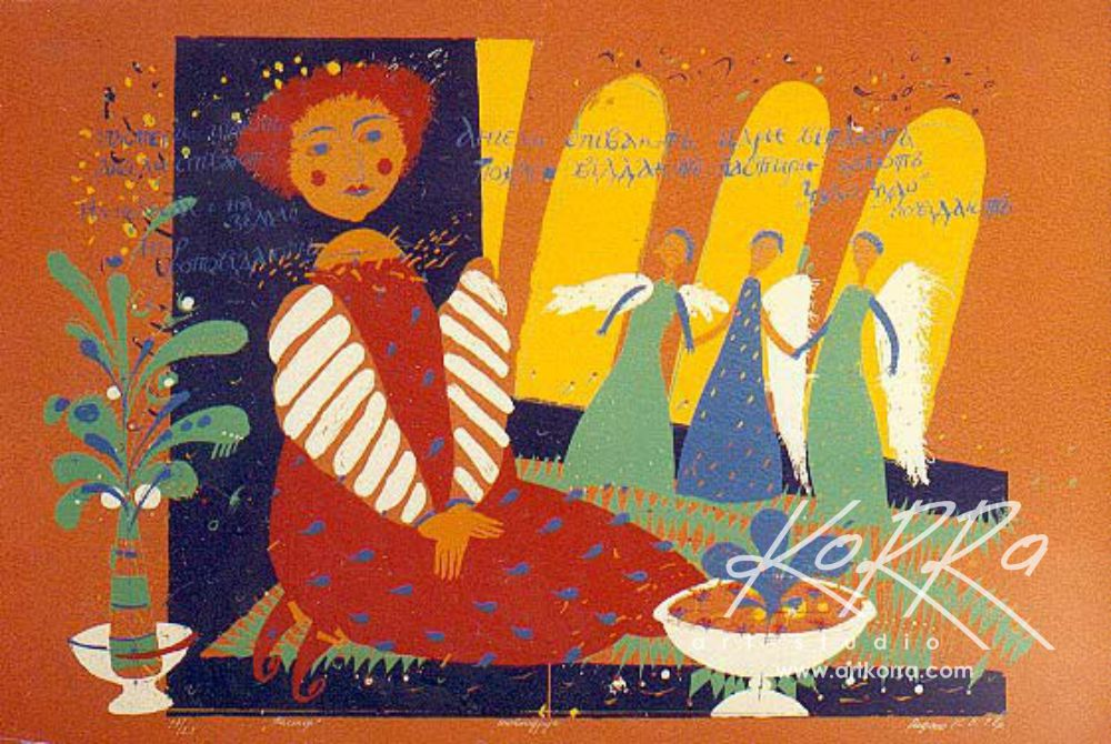 Radko Kateryna, Pastor (orange version), 1995, silkscreen, 50х69