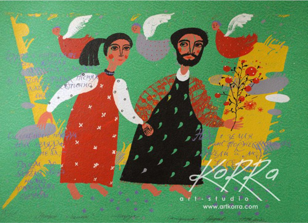 Radko Kateryna, Godparents (Green version), 1995, silkscreen, 50x69